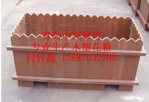 供应青岛平度木塑花箱