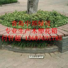 供应青岛平度木塑花箱供应商