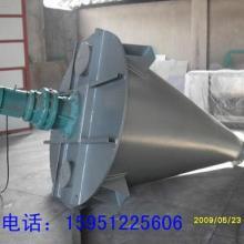 供应DSH双螺旋锥形混合机化工混合机,湿料混合机,混合设备,混合机
