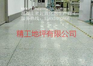 供应水泥地面打磨方法图片