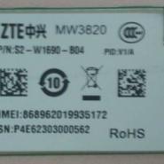 中兴联通3G模块MW3820图片