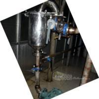 供应山东XHB新型活塞泵价格/山东旋转活塞转子泵多少钱?