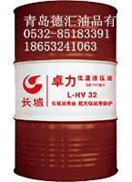 长城抗磨液压油L-HM46供应长城润滑油