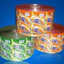 供应合掌PVC热收缩袋哪家公司可生产 低温收缩膜标签 PVC标签膜 PVC合掌标签