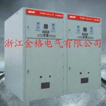 供应高压成套开关设备KYN61-40.5