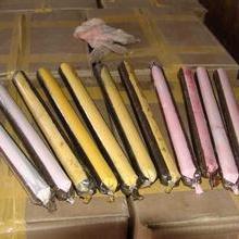 水泥锚固剂—专业水泥锚固剂厂家直销—山西水泥锚固剂价钱