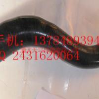 供应发动机出水管SZ953001078