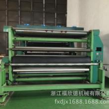 供应2.6米宽幅柔印机