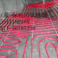 郑州地暖郑州散热器郑州壁挂炉