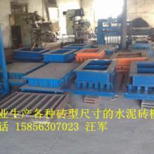 供应混凝土免烧砖机模具砖机PVC托板图片