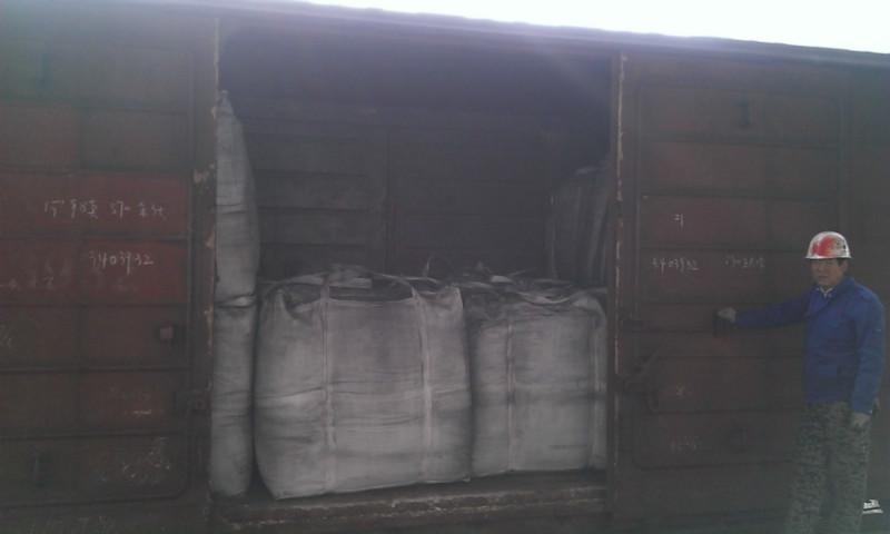 供应天津到京奇利克731407铁路运输集装箱报价