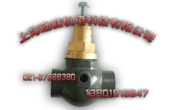 供应SA18/22复盛空压机压力维持阀71111111-47001