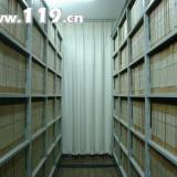 供應貴州檔案室消防設備廠家,檔案室滅火設備批發,檔案室消防安裝
