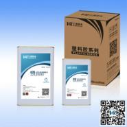 供应珍珠棉(EPE)专用胶 环保型胶水 家装胶水