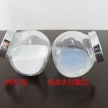 供应纳米二氧化钛JR05在液体壁纸的应用图片