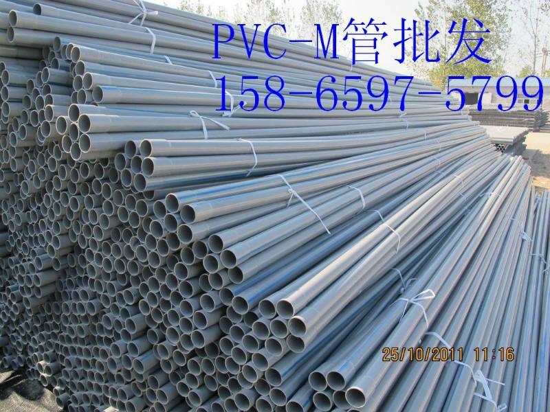 PVC管材管件供应商