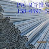 供应PVC环保自来水管-PVC环保自来水管厂家-PVC环保自来水管价格