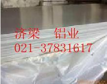 供应铝板合金铝板图片