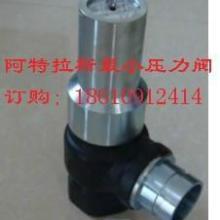 供应阿特拉斯1092049977最小压力阀现货