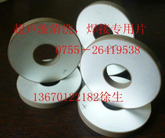 供应压电陶瓷片供货商,压电陶瓷片厂家直销,压电陶瓷片批发价格