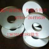供应压电陶瓷流量传感器批发/压电陶瓷流量传感器厂/50176.5