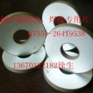温州专卖金属焊接机头图片