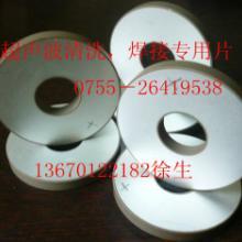 供应塑焊机
