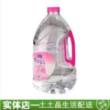 供应崂山矿泉水 国产精品5L2瓶 健康矿泉水 买十送一批发