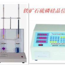铁精粉品位分析仪器供应商 铁精粉品位分析仪器供应商南京乾诚