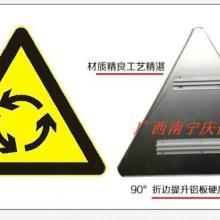 供应广西交通标志牌厂家 广西交通标志牌厂家热线图片