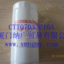 供应意大利FAI FILTRI油滤CTT07033P10A,厦门纳广现货代理 油滤滤芯图片