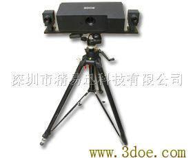 供应精易迅科技标准型拍照式三维扫描仪,工业抄数机