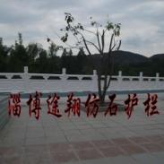 防石护栏雕花大理石护栏汉白玉护栏图片