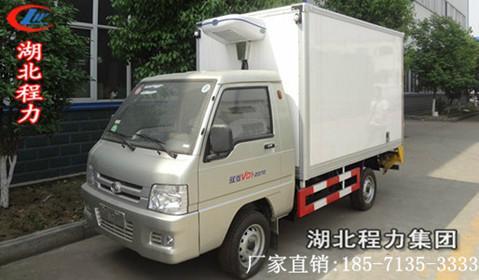 供应最好的冷藏车哪里买/程力冷藏车产品优点