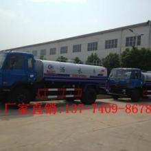 供应西藏洒水车/绿化洒水车