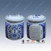 供应药品包装罐