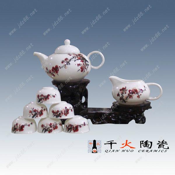 手绘茶具 定制高档手绘茶具