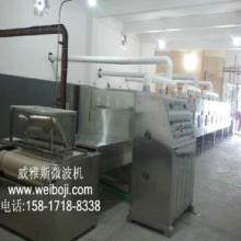供应大型网带式干燥设备