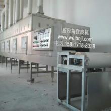 供应大型隧道烘干窑