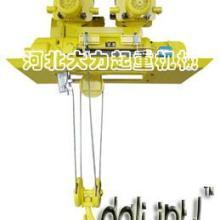供应冶金电动葫芦保定电动葫芦价格起重机械厂家