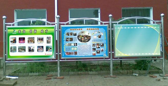 宣传栏制作图片 宣传栏制作样板图 宣传栏制作-上海图片