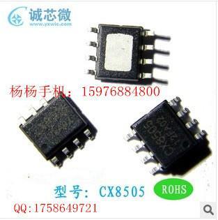 供应用于旅充直充的12W OB2538替换方案: CR5337