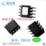 供应用于旅充直充的三星低成本单USB充电器方案 CX7156
