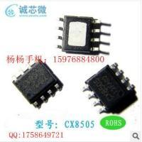 USB插座充电IC方案芯片 CX7181