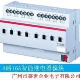 供应8路10A开关驱动器 8路16A开关驱动器 8路20A开关驱动器
