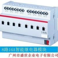 供应8路10A智能继电器模块MR0810.S