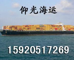 深圳到缅甸仰光海运图片