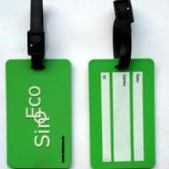 供应行李牌PVC硬胶行李牌行李挂牌