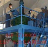 供应河北固体锅炉臭味剂-河北固体锅炉臭味剂供应商-河北固体锅炉臭味剂