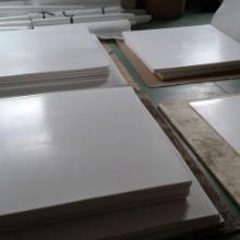供应广西纯聚四氟乙烯板-广西纯聚四氟乙烯板厂家-广西纯聚四氟乙烯板